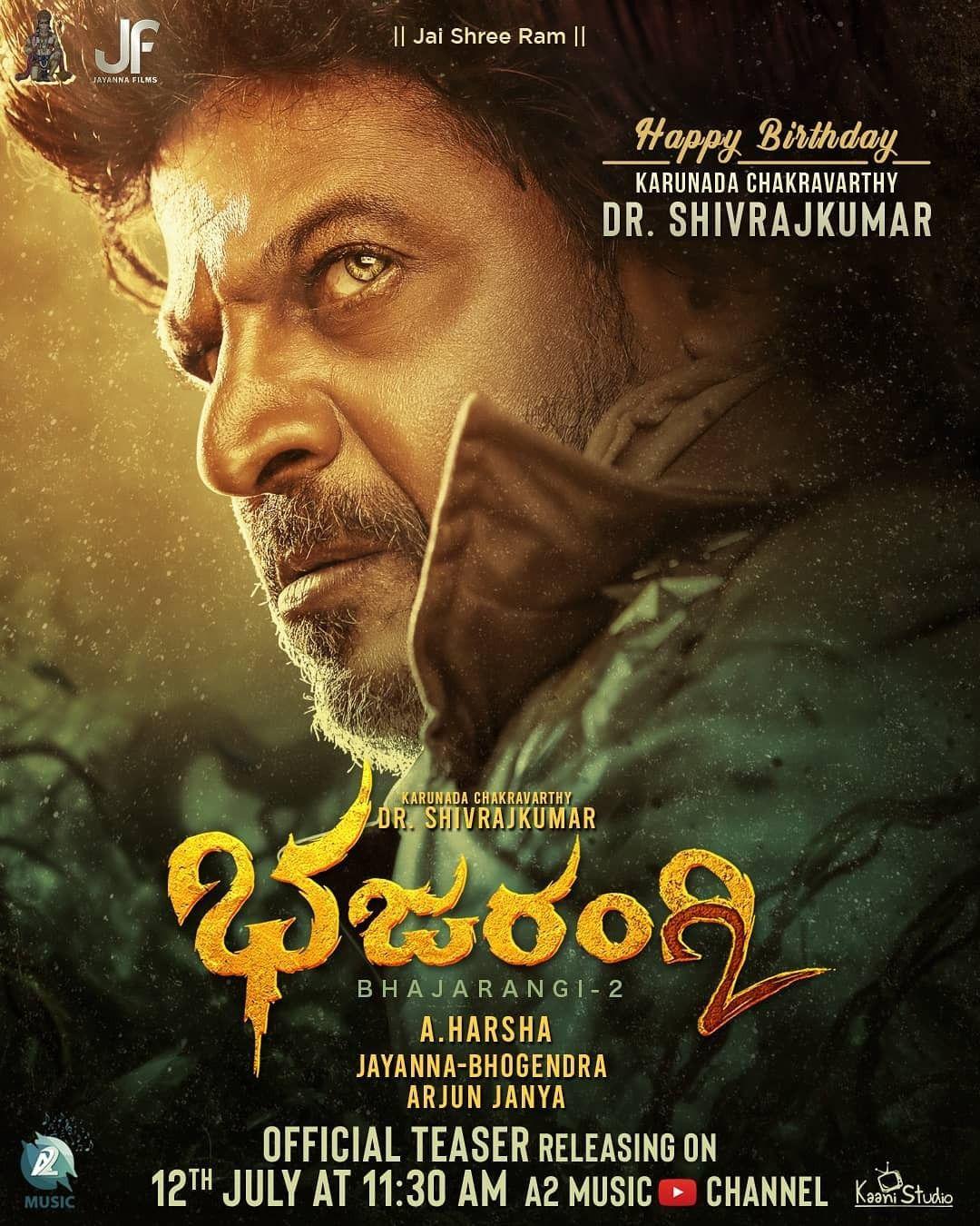 Bajarangi 2 Kannada Movie Mp3 Songs Kannadamaza In In 2020 Kannada Movies Album Songs Mp3 Song