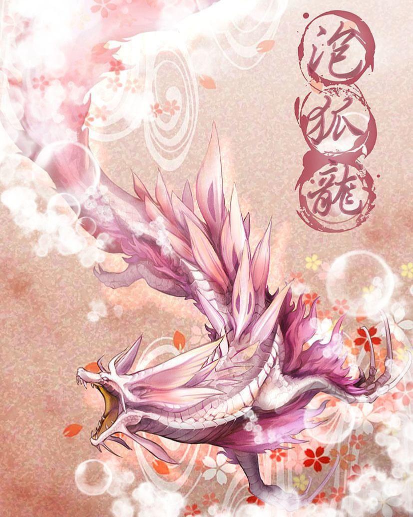 Monster Hunter Miizutsune 画像あり タマミツネ モンハン