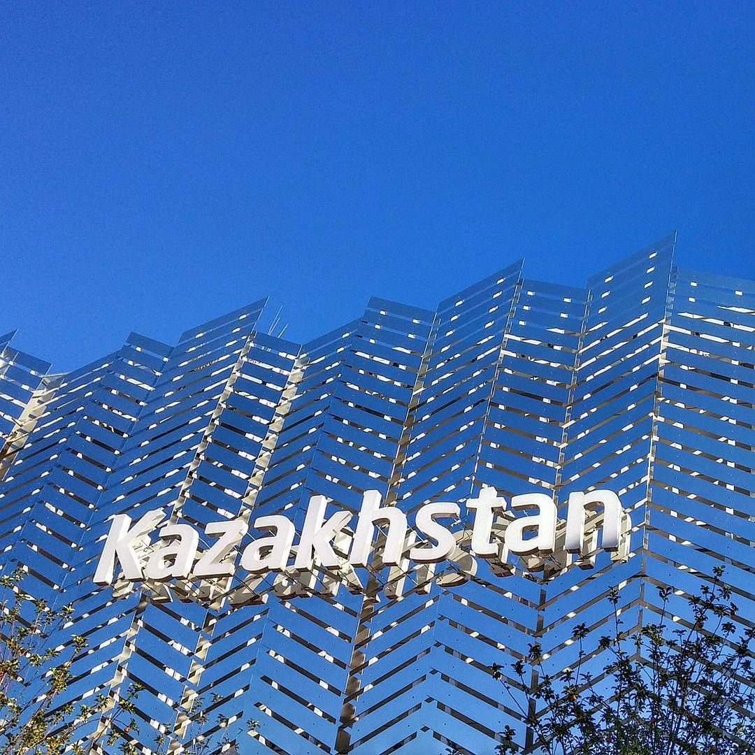 #Expo #ExpoMilano2015 #Expo2015 #Expo2015milano #kazakistan #padiglionekazakistan #kazakistanpavilion #Milano #igersmilano #ig_milano #vivomilano #milanodaclick #milanodavedere #bestoftheday #picoftheday #followme #architectureporn #instagood #instacool #vsco #vscocam #vscogood #sky #skyporn by la_dandi