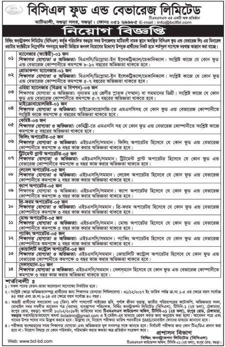 BCL Food & Beverage Limited Jobs Circular 2018 Job