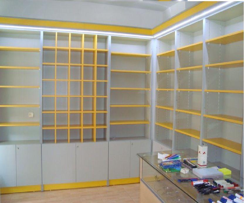Librerias con puertas inferiores y avispero papelerias for Muebles para papeleria