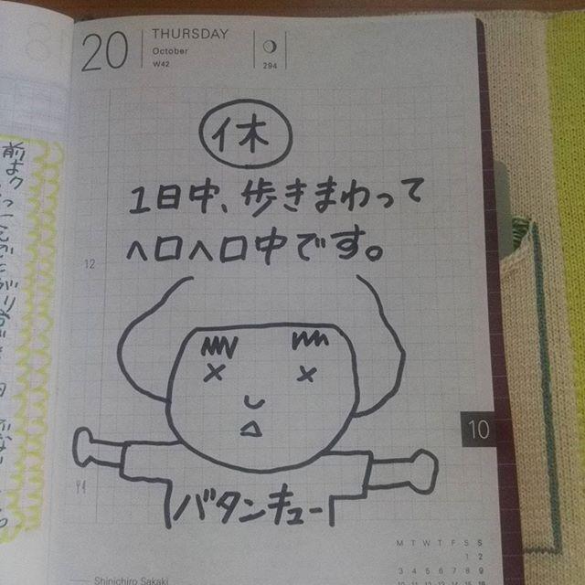 2016/10/20 15:57:38
