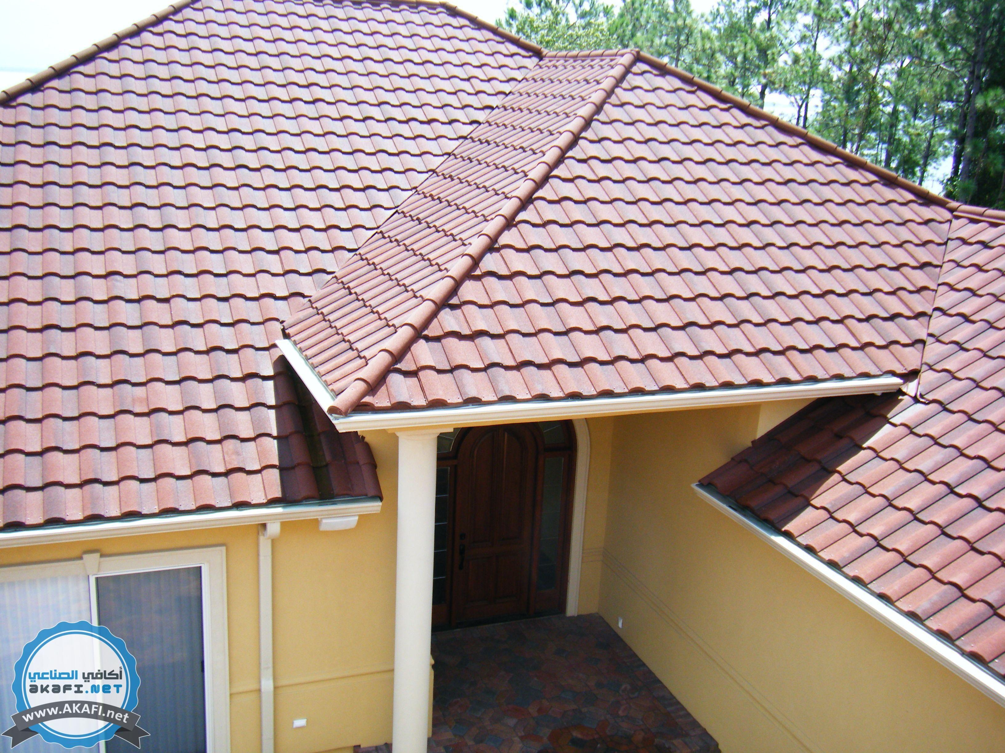 للبيع قرميد معدني بعدة ألوان وأشكال مغلف بالجرانيت الطبيعي أكافي الصناعي المنصة العربية الأولى للصناع Corrugated Metal Roof Steel Metal Roofing Metal Roof