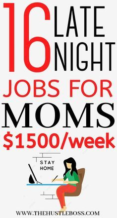 16 Late Night jobs for moms $1500/week!!
