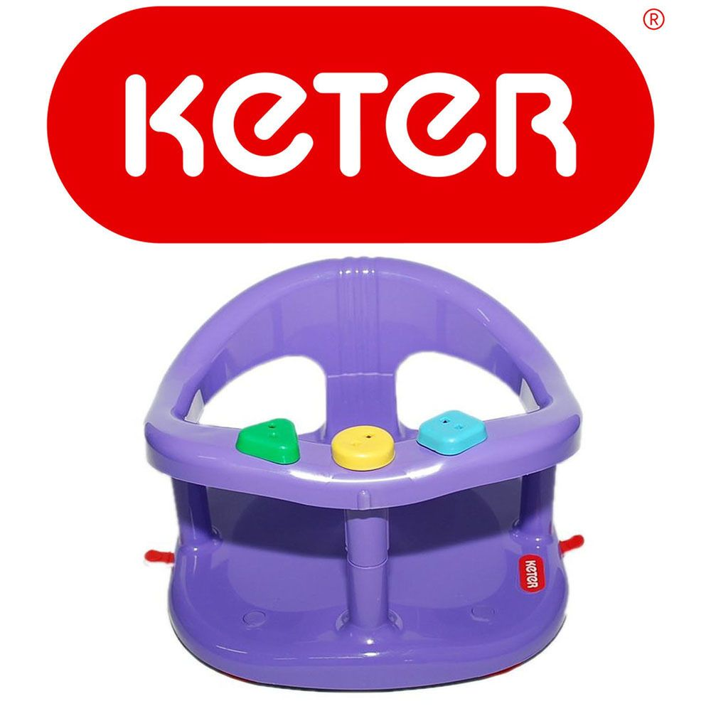 Baby Bath Tub Ring Seat Keter Infant Anti Slip Chair Safety PURPLE ...