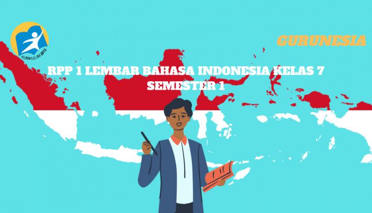 Rpp 1 Lembar Bahasa Indonesia Kelas 7 Semester 1 Revisi Terbaru Guru Nesia Di 2020 Matematika Kelas 7 Bahasa Literasi