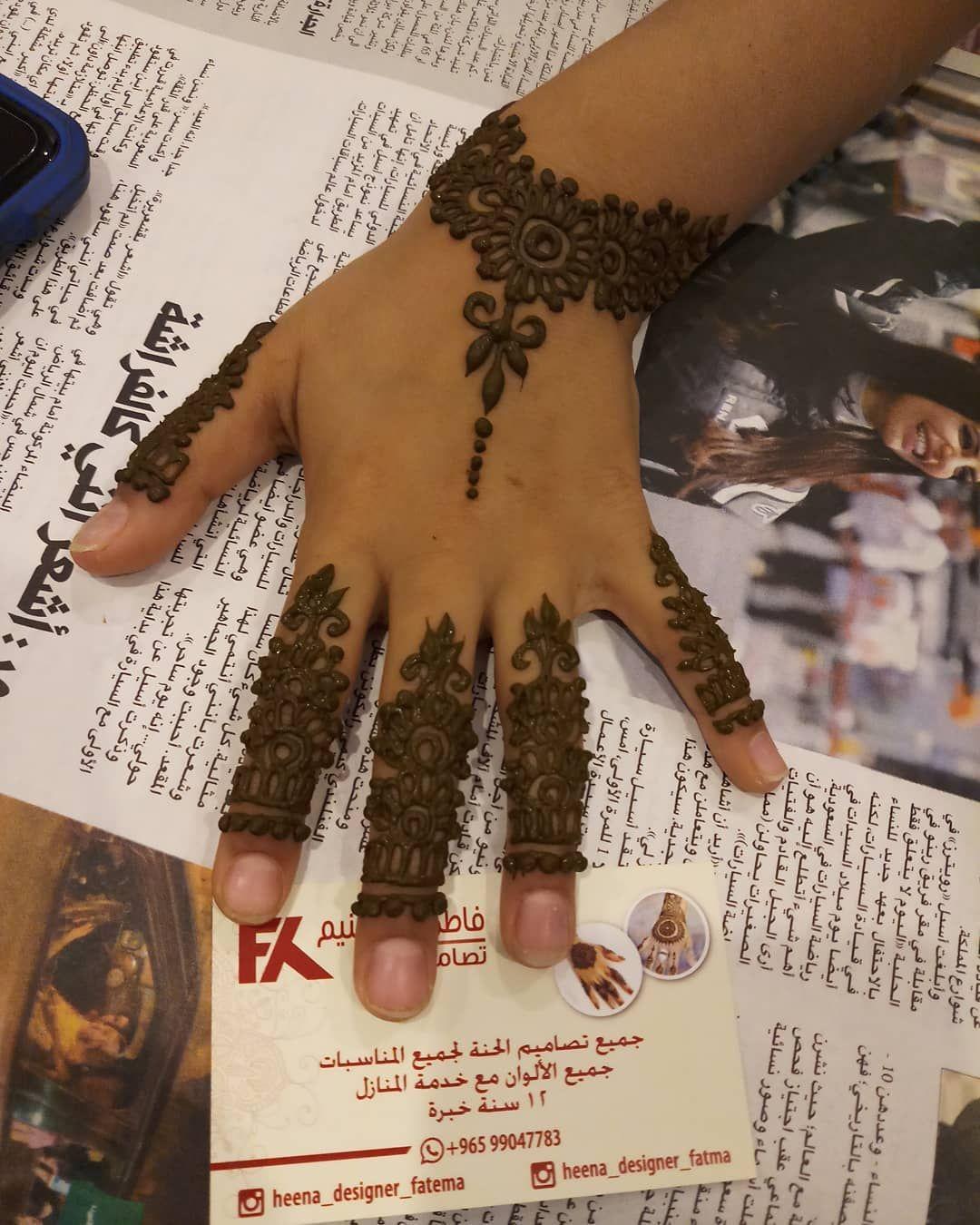 Pin By Umm Al Hassan On الحناء Beautiful Henna Designs Henna Hand Tattoo Henna Designs