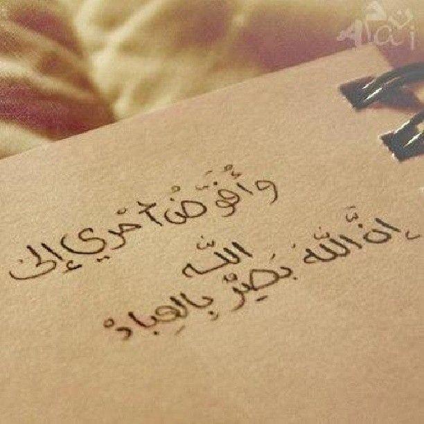 Pin By عــــبـدالـرحـمـن On A Little Prayer Islamic Quotes Quran Quotes Photo Quotes