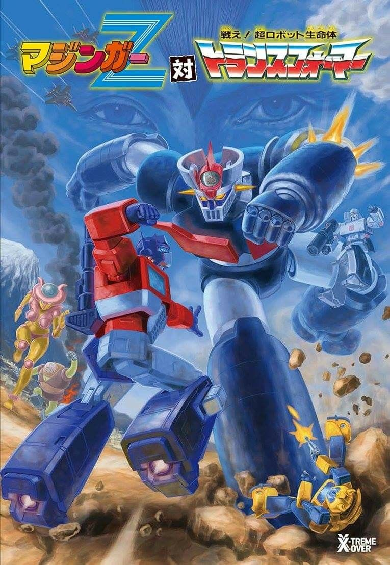 Pin by Rory on D Mecha Cartoon posters, 80s cartoons