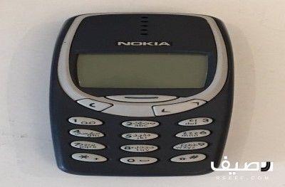 Lt Div Gt Lt Span Gt للبيع جوال نوكيا العنيد Lt Br Gt Lt Br Gt لمحبي الاقتناء Lt Br Gt Lt Br Gt البيع على المنظور Nokia Electronic Products Electronics