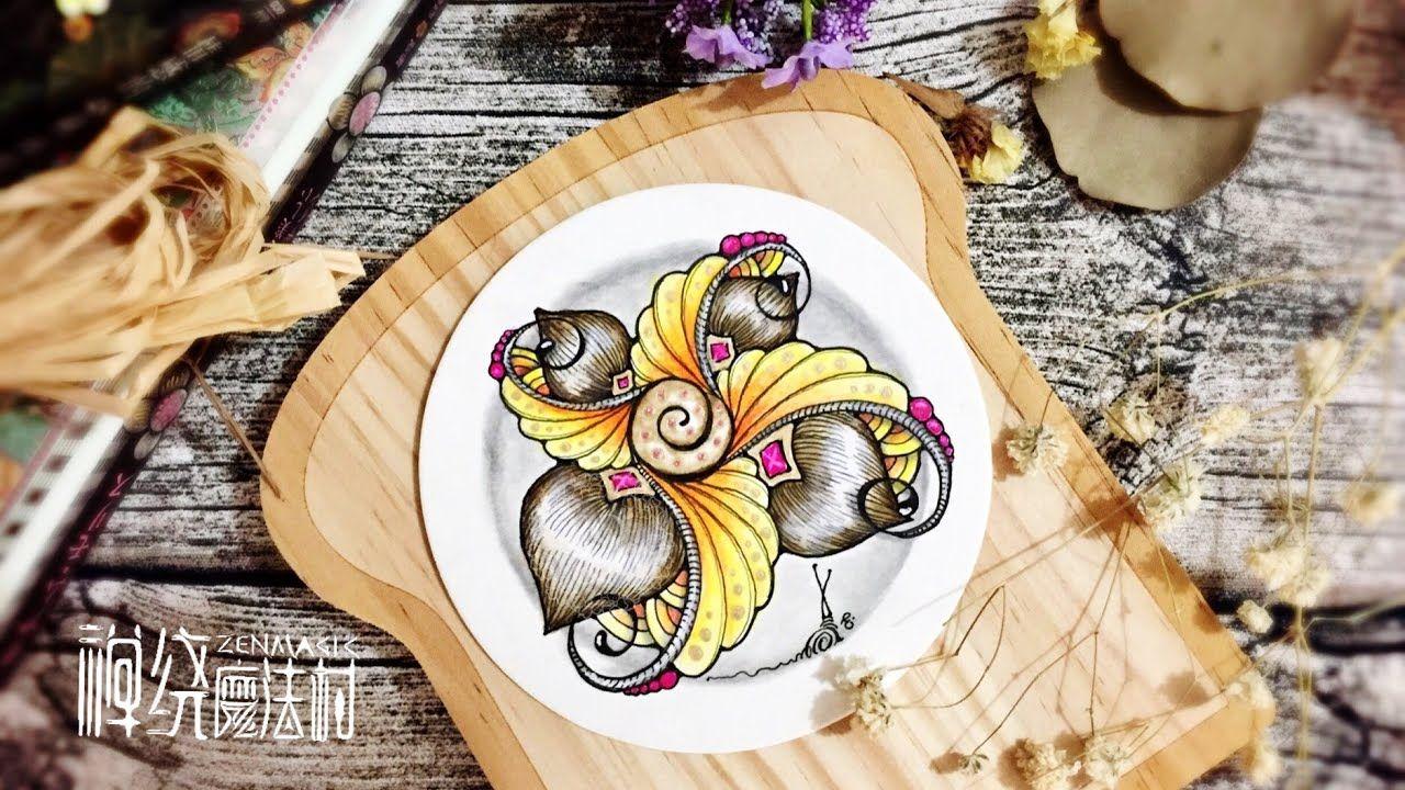 Zentangle 禪繞畫 禅绕画 #1192 How to draw by Eva 放松、舒壓、靜心、專注、療癒,讓天賦自由 relaxing...