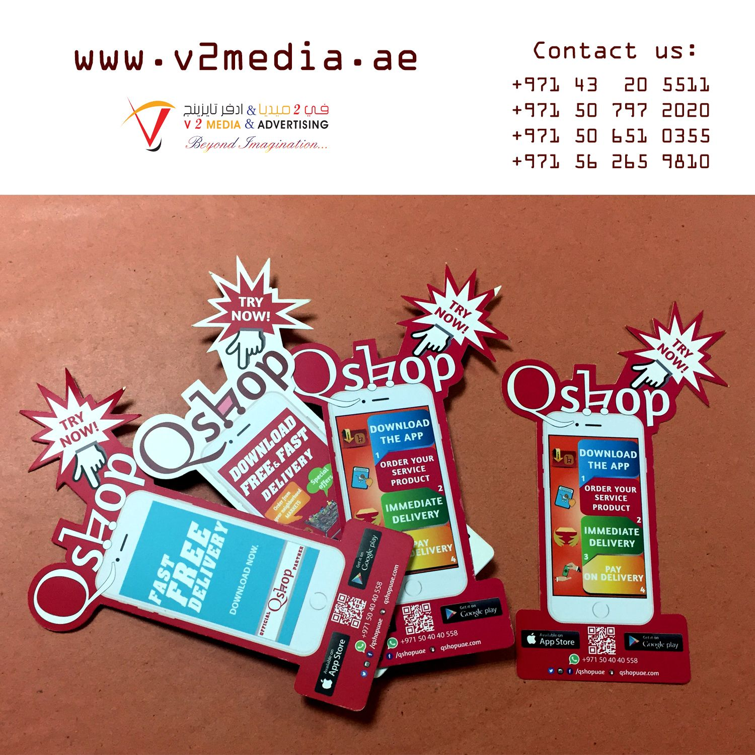 Sample Flyers For Layout By V2 Media Www V2media Ae Contact Us 971 4 320 5511 971 50 797 2020 971 Sample Flyers Printing Services Branding Services