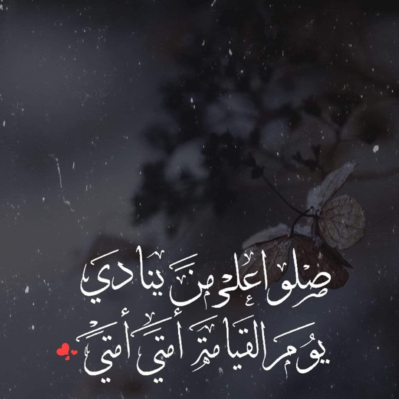 عبارات اسلامية مؤثرة Beautiful Islamic Quotes Quotes Islamic Quotes