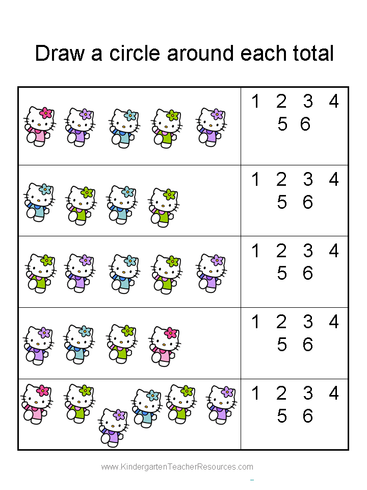 Hello Kitty Puzzle Printable Google Search Math Workbook Hello Kitty Printables 1st Grade Math Worksheets
