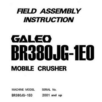 Komatsu BR380JG-1E0 Galeo Mobile Crusher Field Assembly