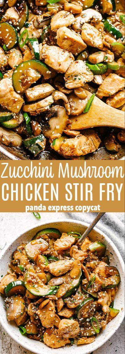 Zucchini Mushroom Chicken Stir Fry  Fresh and delicious chicken stir fry bursting with flavor in each and every bite All you need is one skillet 20 minutes and just a han...