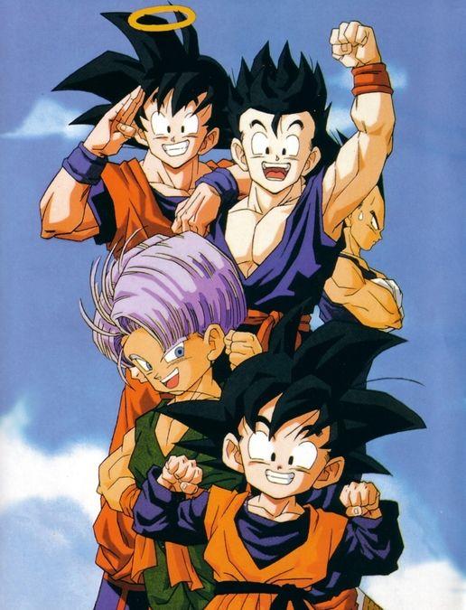 Dragon Ball Z Trunks Son Goku Son Gohan Vegeta Dragon Ball Z Anime Dragon Ball Dragon Ball Art