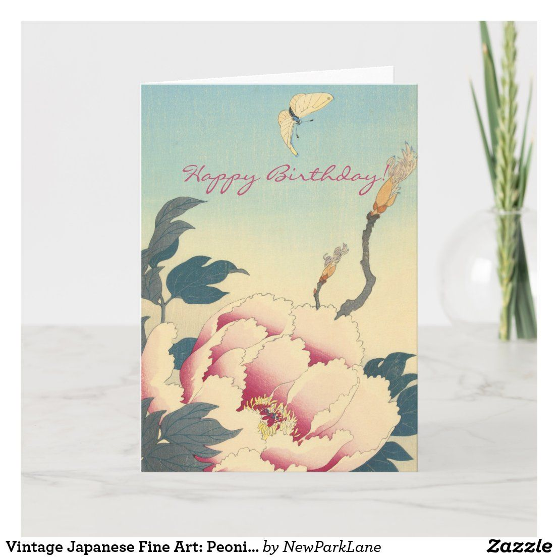 Vintage Japanese Fine Art Peonies Birthday Card Zazzle Com In 2020 Vintage Japanese Birthday Postcards Art Birthday