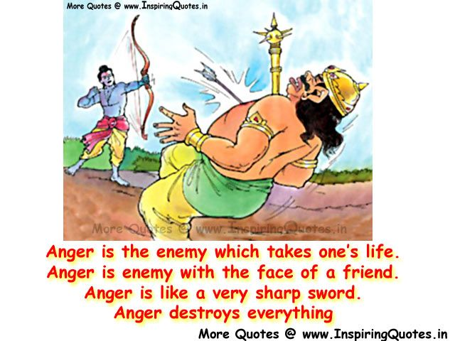Ramayana Quotes, Thoughts and Sayings - Holy Book Ramayan