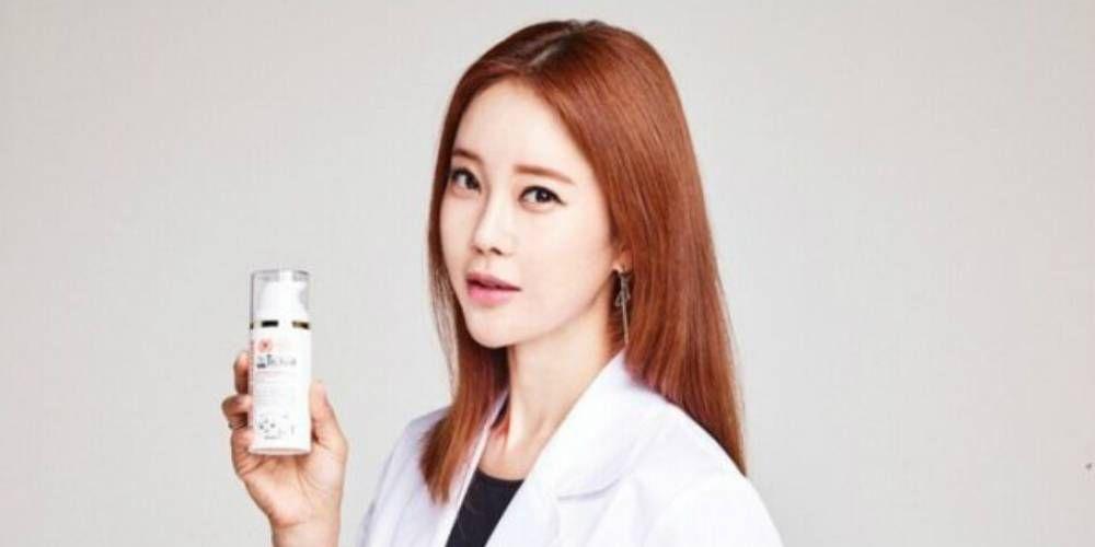 Resultado de imagen para baek ji young