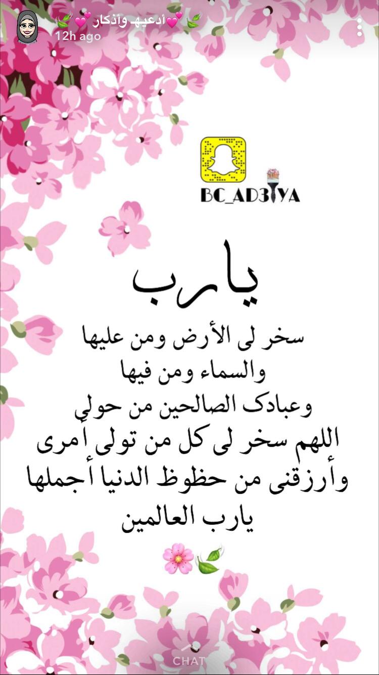 Pin By Nuna On Dua Allah Home Decor Decals Islam