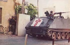 Lebanese Forces Cross Google Search Lebanese Civil War Civil War Military Art