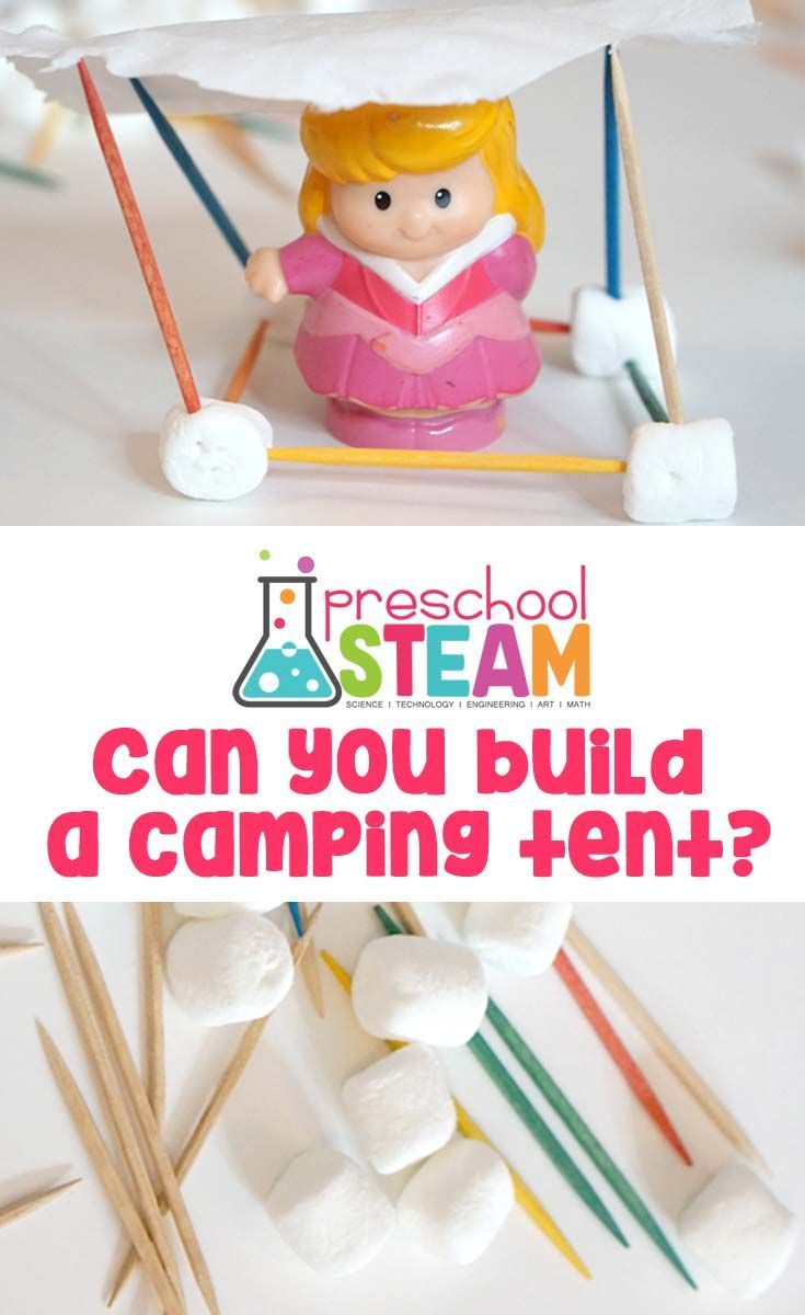 Camping Steam Challenge For Preschoolers Preschool
