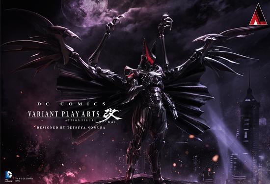 Batman game free download Tetsuya nomura, Final fantasy