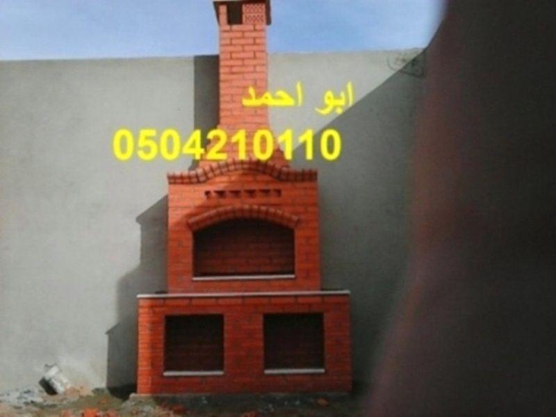 مشبات رخام Home Decor Decals Home Decor Decor