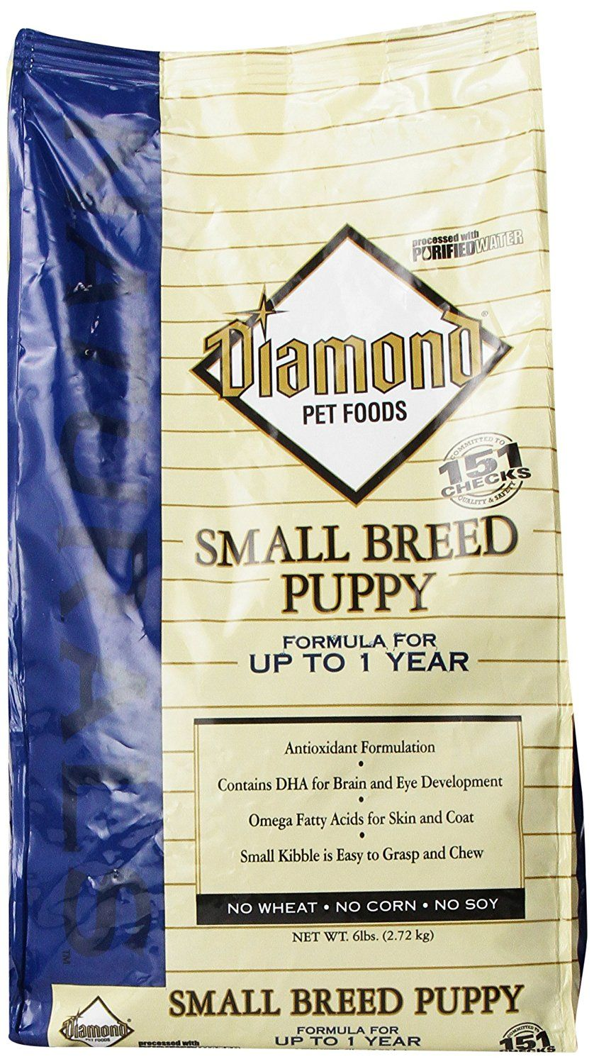 Diamond naturals dry food for puppy small breed puppy
