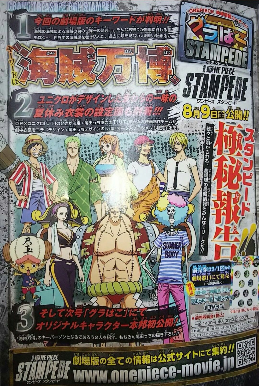 More designs for straw hats from stampede Movie | One Piece | One