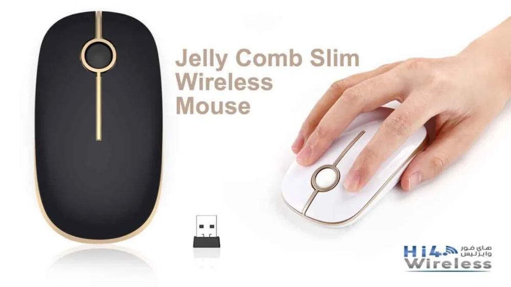 من اجمل الماوسات اللاسلكية الناعمة ماوس جيلي كومبو اللاسلكي متعدد الالوان هاي فور وايرلس ماوس ماوس لاسلكي ماوس واي Ergonomic Mouse Computer Mouse Jelly