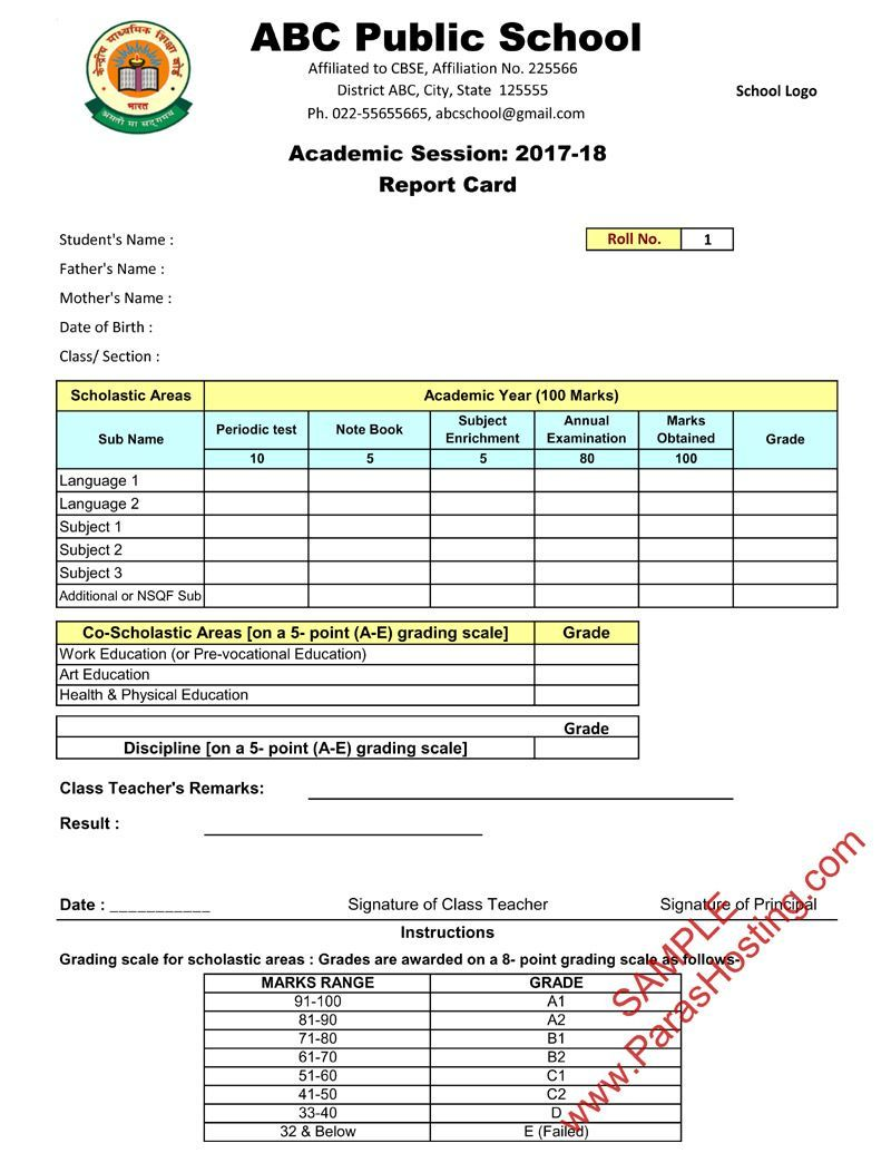 12 Report Card Template Radaircars With Regard To Report Card Format Template Great Professional Templates Report Card Template Report Card Card Template