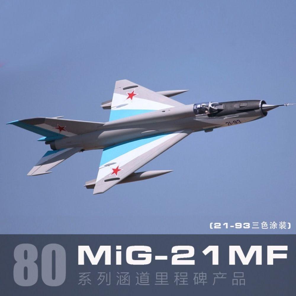 Mig 21 price