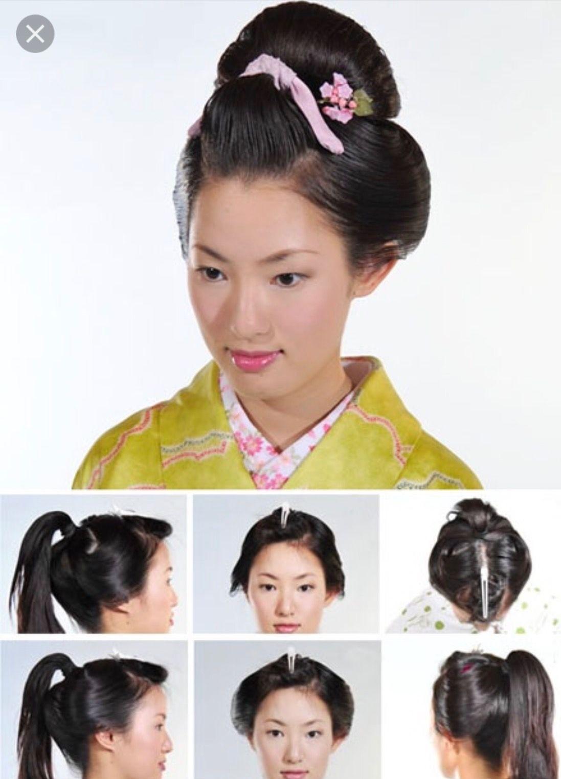 Resultat De Recherche D Images Pour Estampe Japonaise Coiffure