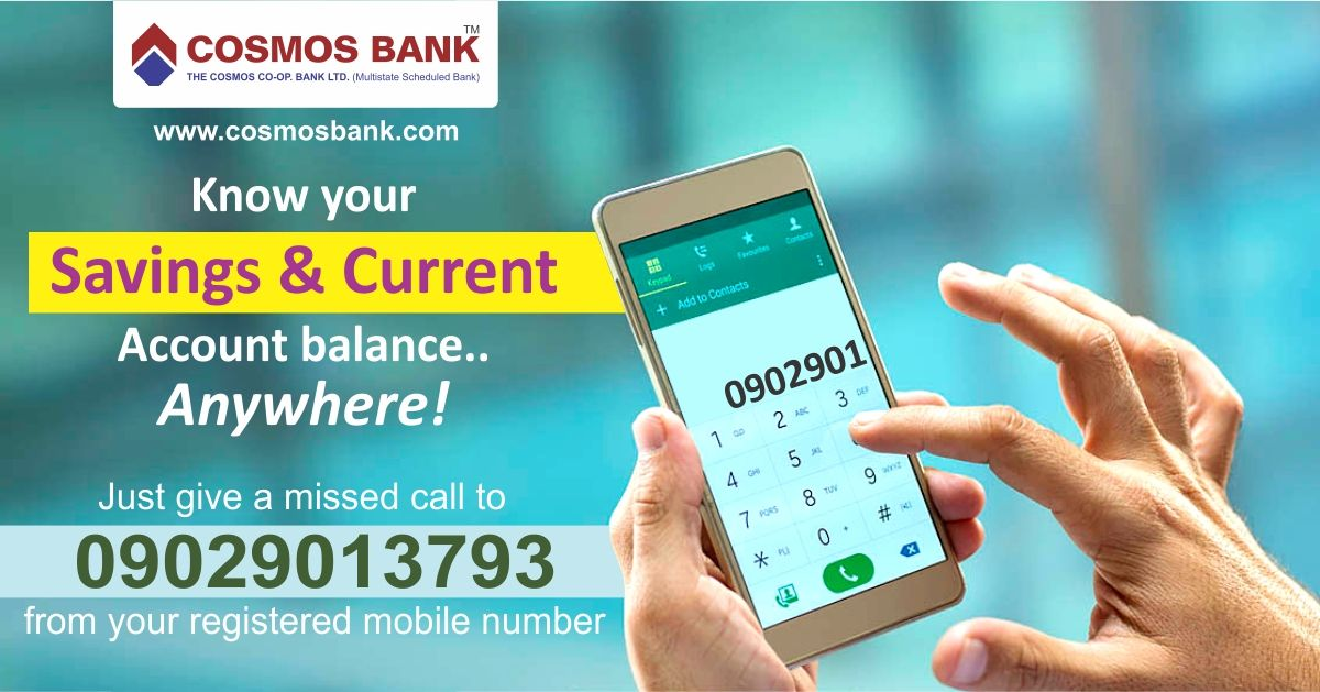Your balance enquiry is just a missed call away! Know your