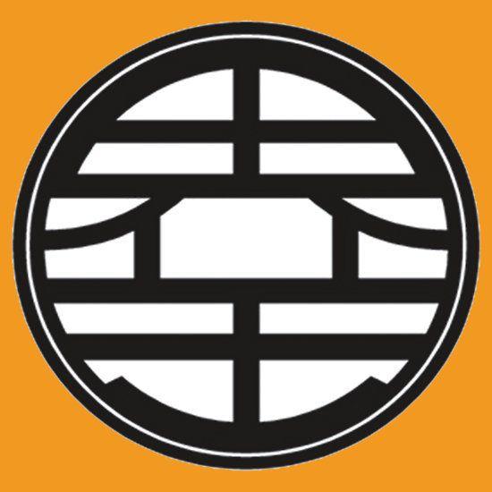 King Kais Kanji Pronounced Kai And Meaning World King