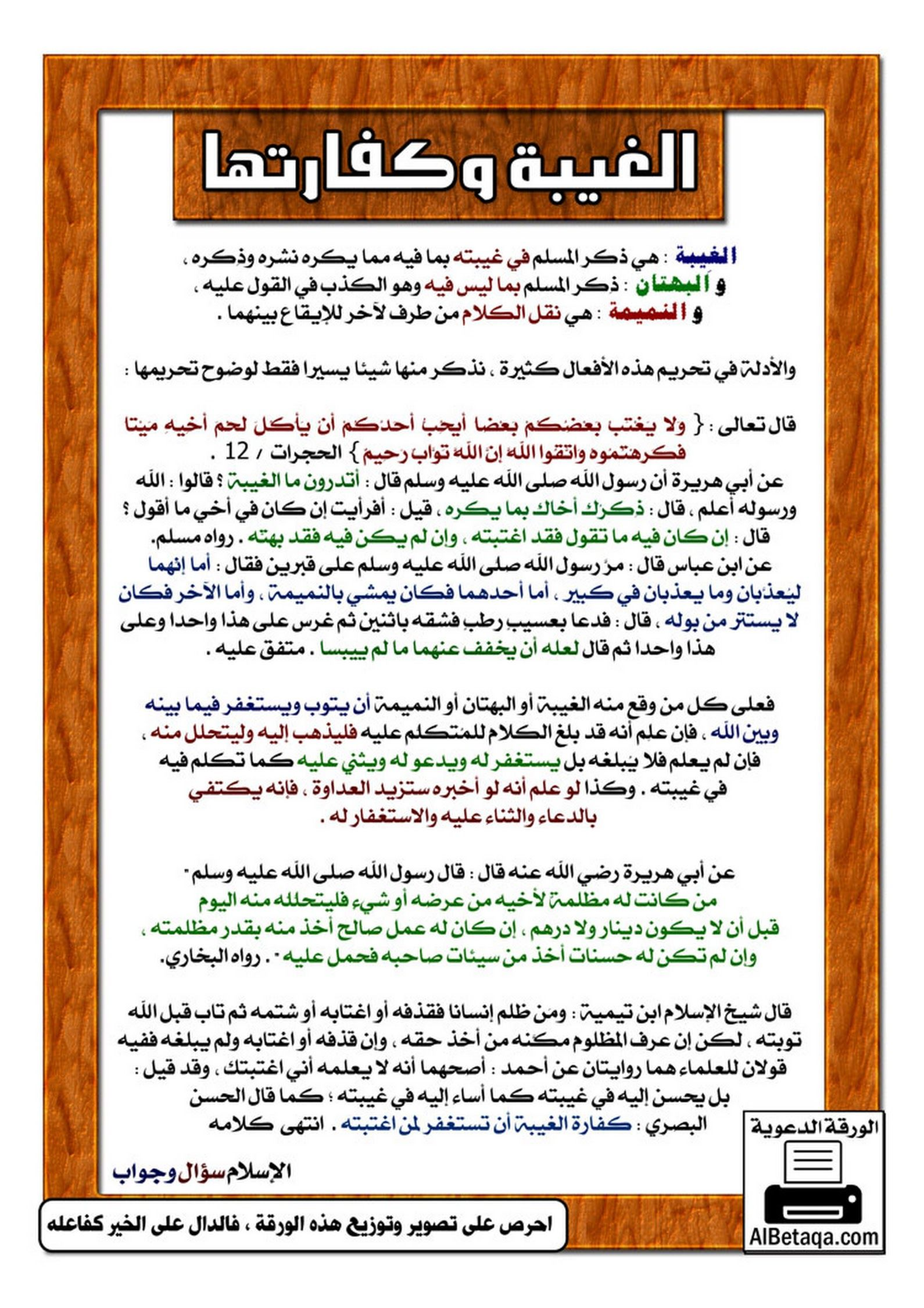 Sign In Learn Islam Learning Education