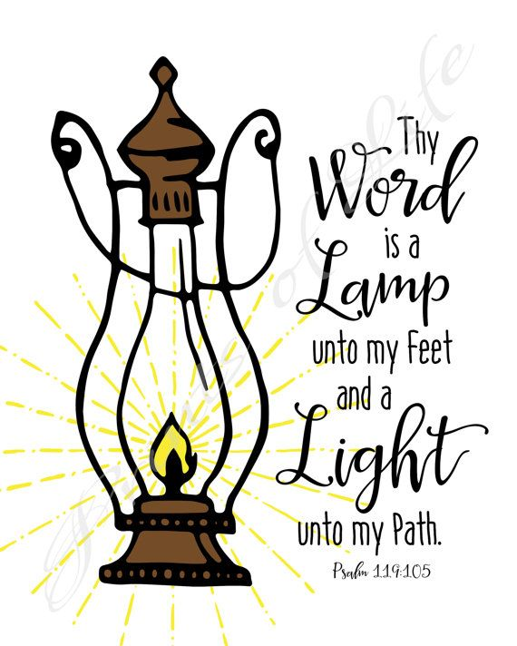 Christian Wall Art Thy Word Is A Lamp Unto My Feet And A Etsy Bible Art Journaling Christian Wall Art Bible Verse Art