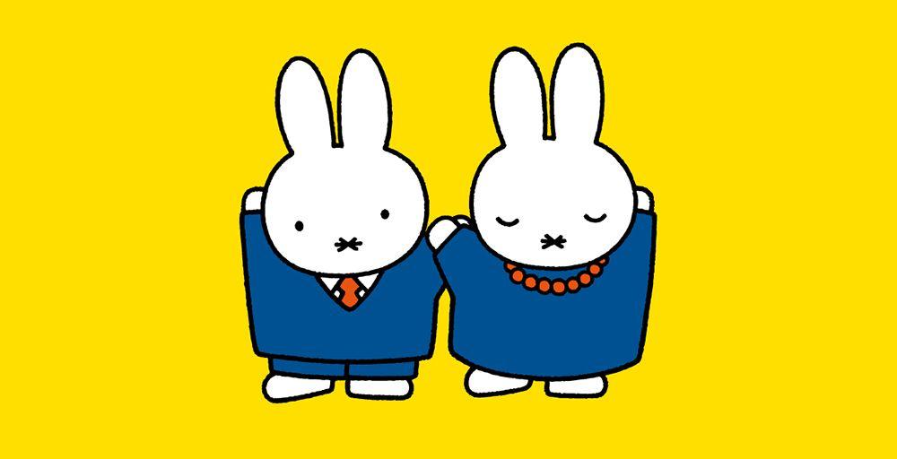 Dickbruna Jp 日本のミッフィー情報サイト ミッフィー イラスト スヌーピー アイコン ミッフィー 壁紙