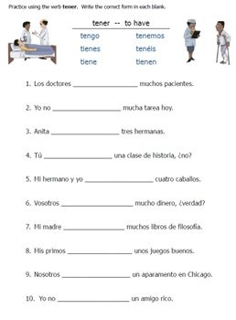 Spanish Tener Verb Worksheets | Spanish Resources | Spanish ...