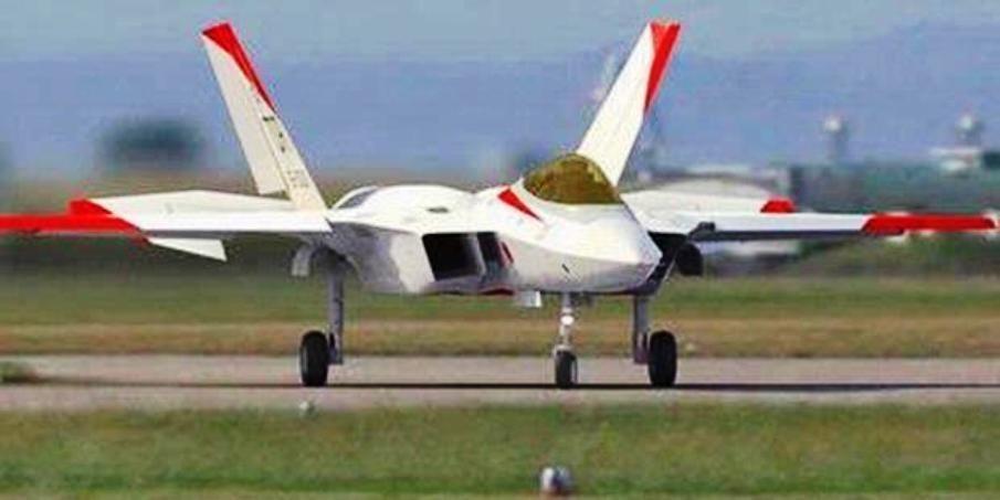 Japan stealth fighter jet