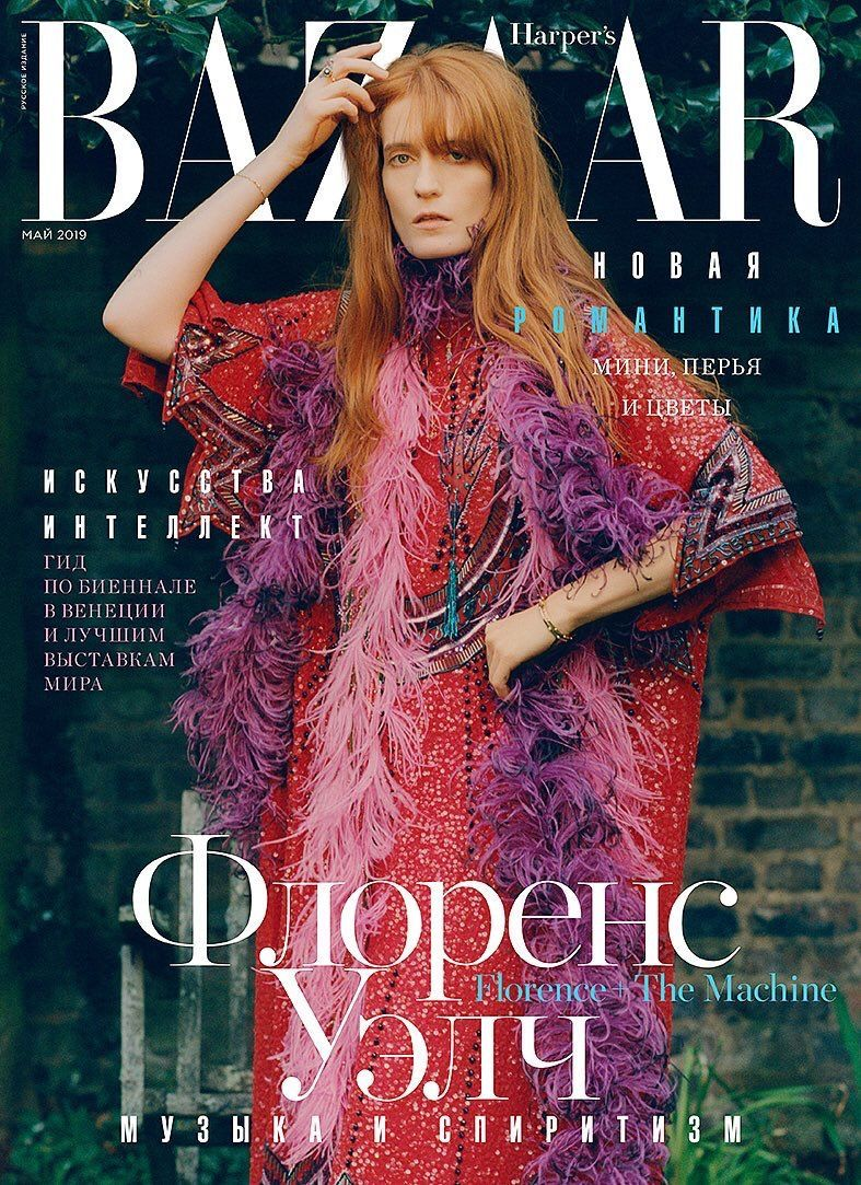 Florence Welch For Harper S Bazaar Florence Welch Florence Welch Pentatonix Ukulele Chords Imagine Dragons Kari Florence Welch Harpers Bazaar Magazine Florence