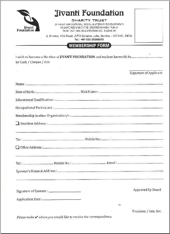 Church membership form sample asafonec church membership form sample thecheapjerseys Choice Image