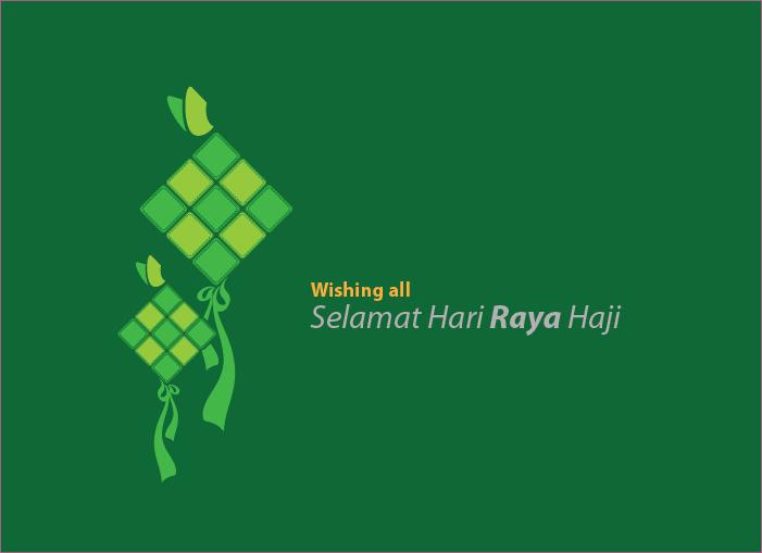 Selamat Hari Raya Haji Happy Eid Al Adha Happy Eid Selamat Hari Raya