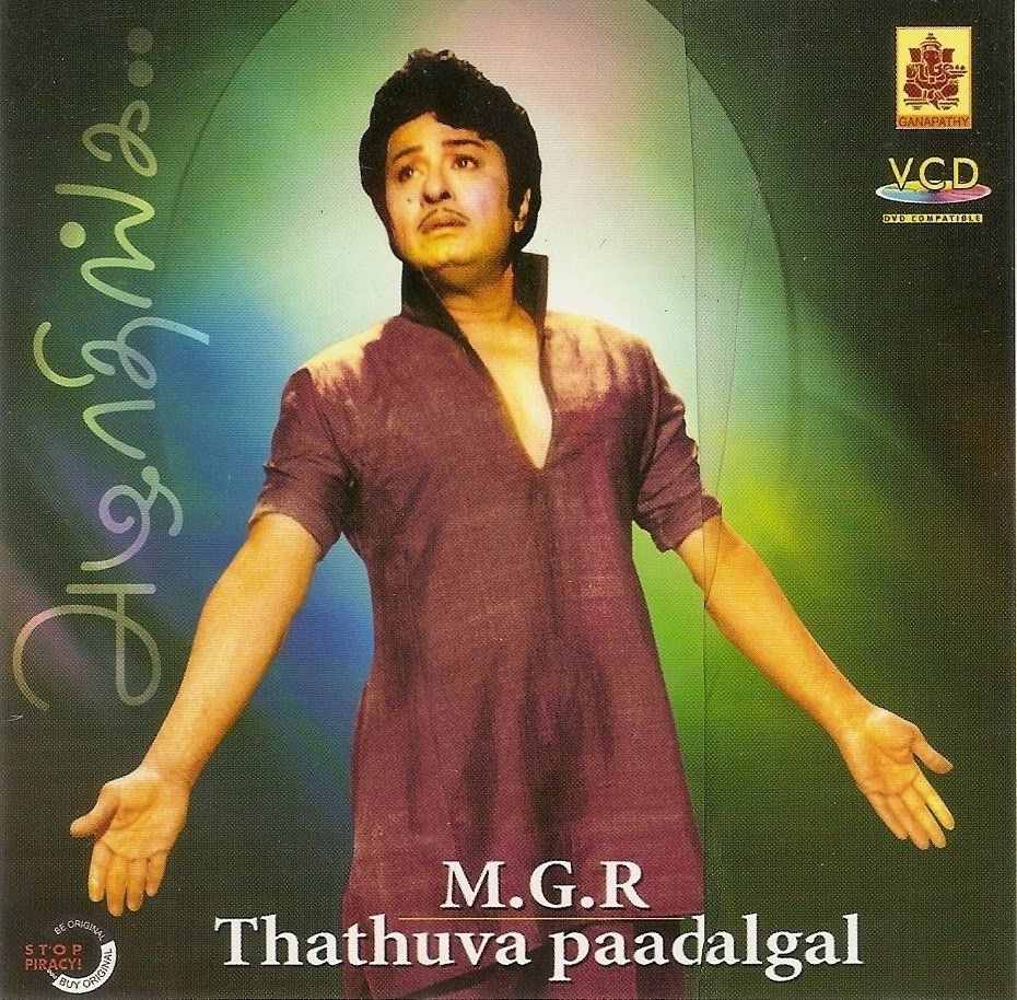thathuva paadalgal mp3 free download