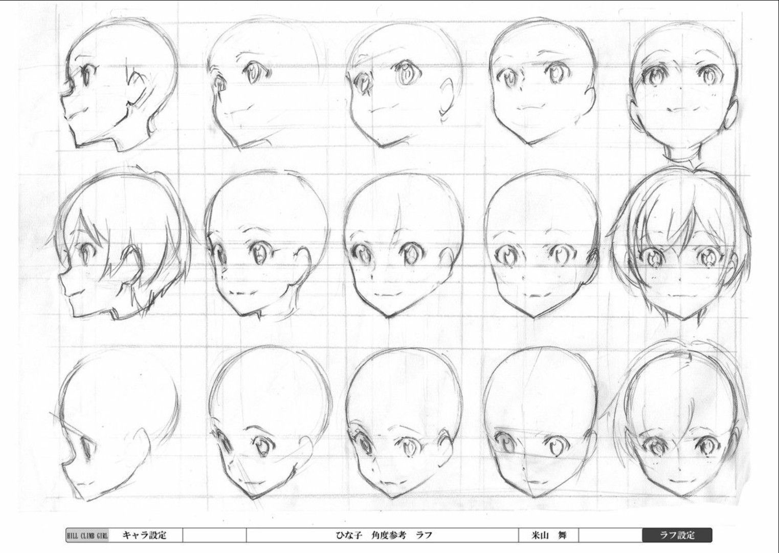 Pin By Chloe On Drawing Anime Face Drawing Anime Head Sketches