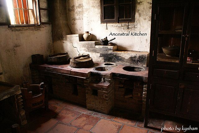 Ancient Chinese Kitchen By Sham Kien Yee, Via Flickr | About