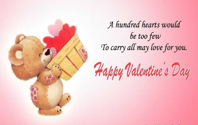 valentine\'s day quotes for lovers 2017 | Valentine\'s day images ...