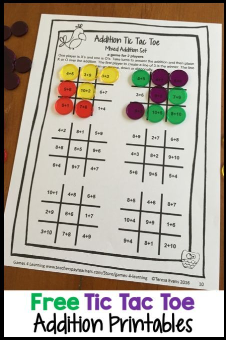 FREE Addiiton Printables - Play Addition Tic Tac Toe with these free ...